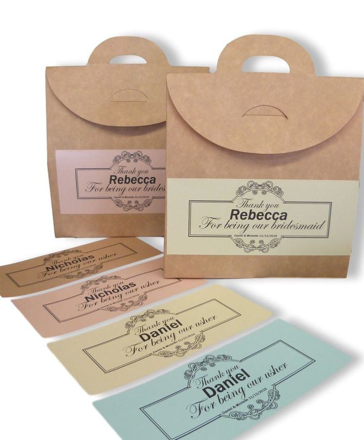 PERSONALISED WEDDING GIFT BOX BAG KRAFTWHITE FAVOUR