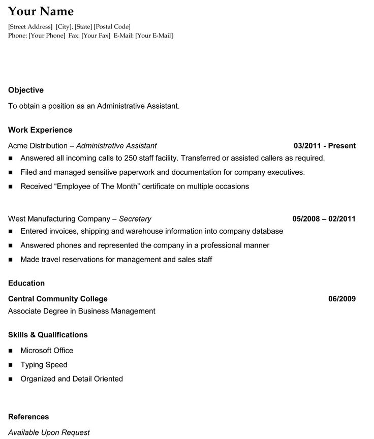 Chronological Resume Template Free - http://www.resumecareer.info/chronological-resume-template-free-4/