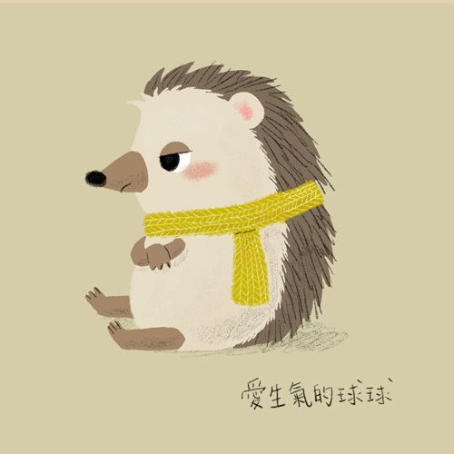 No idea who made this illustration, but the hedgehog is very cute.