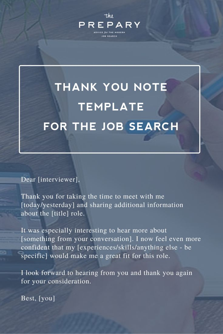 How To Write A Thank You Note After A Job Interview  The Prepary