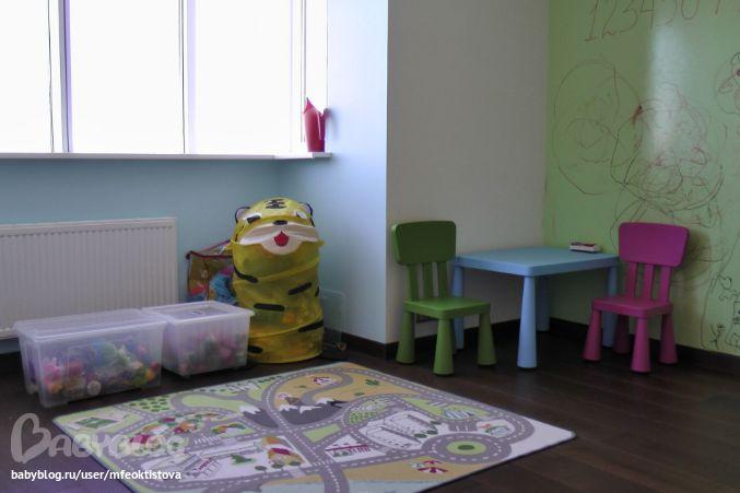 Детская Полины - стр. 1 - запись пользователя Мария (feoktistova) в сообществе Дизайн интерьера в категории Интерьерное решение детской комнаты - Babyblog.ru