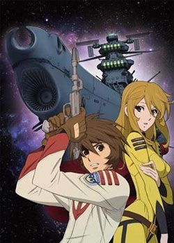 Uchuu Senkan Yamato 2199 by AIC // I hope the Macross people get the hint and start a remake as good as this one, because *HOLY Haruhi* this show is good as hell.