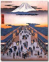 35 best art survey japan images on pinterest metropolitan museum outside the echigoya merchant house fandeluxe Gallery