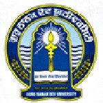 Govt Jobs in Amritsar – GNDU Recruitment June 2014 – 554 Asst Prof Vacancies