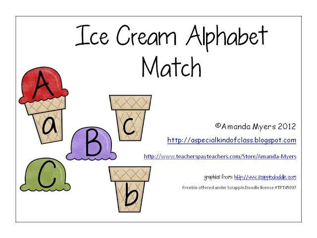 Classroom freebies too ice cream alphabet matching game