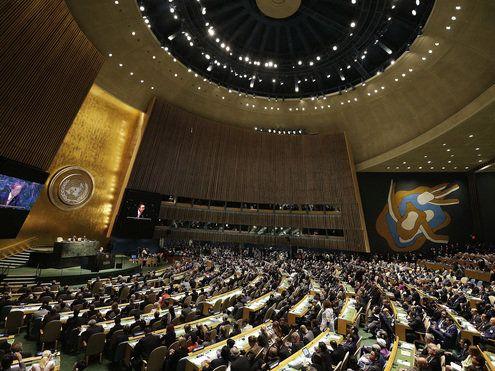 Líderes mundiais e ONU adotam metas para enfrentar problemas globais