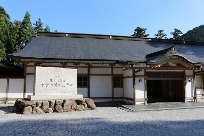 Enryaku-ji Temple | Otsu | Japan Travel Guide - Japan Hoppers