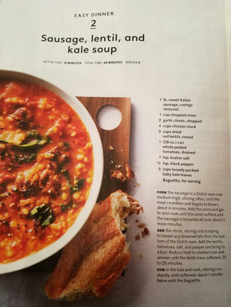 Sausage lentil and kale soup (sweet Italian sausage, dried red lentils, tomatoes, baby kale) October 2016 * Fall * real simple * easy dinner