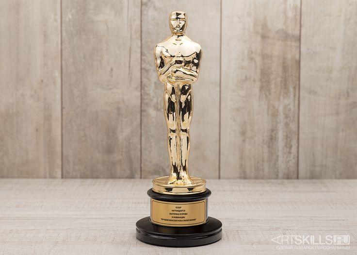 Статуэтка «Оскар» (искусственный камень, серебро, лак) купить подарок в ArtSkills: фото, цена, отзывы
