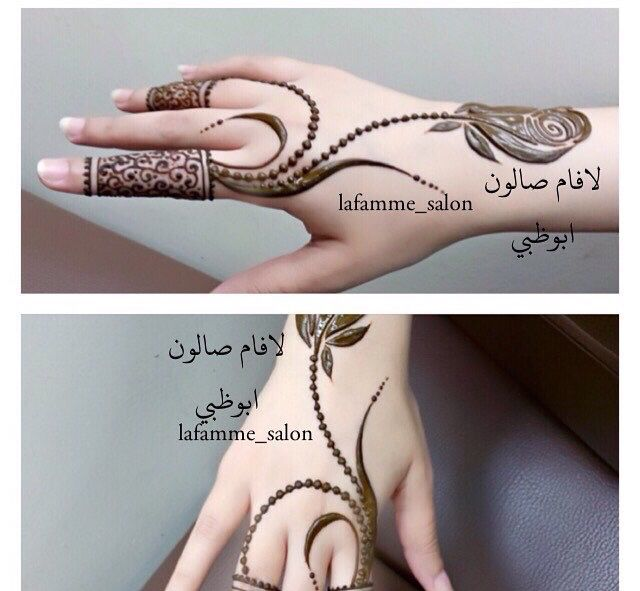 Rose#henna
