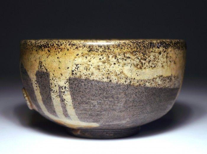 Justyna Karamuz • yellow tea bowl