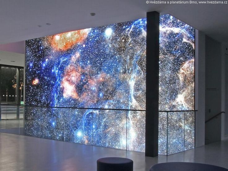 """Observatory and planetarium in Brno....""""Tak a look into space""""....www.3p.cz"""
