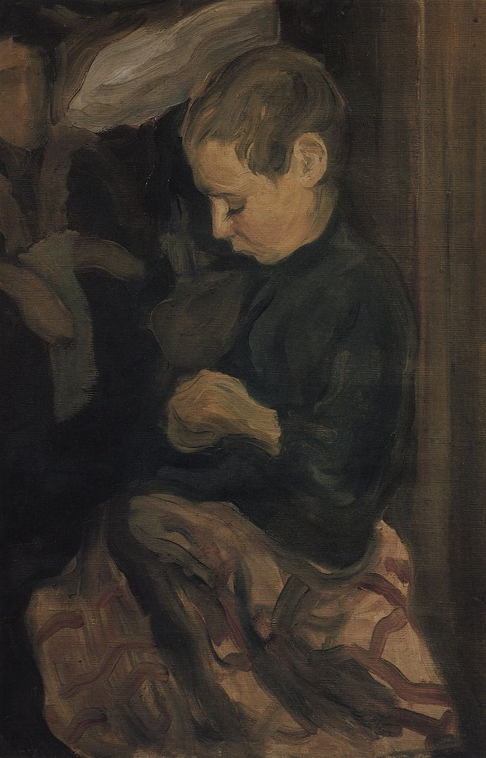 The Athenaeum - A Boy (Kuzma Petrov-Vodkin - )