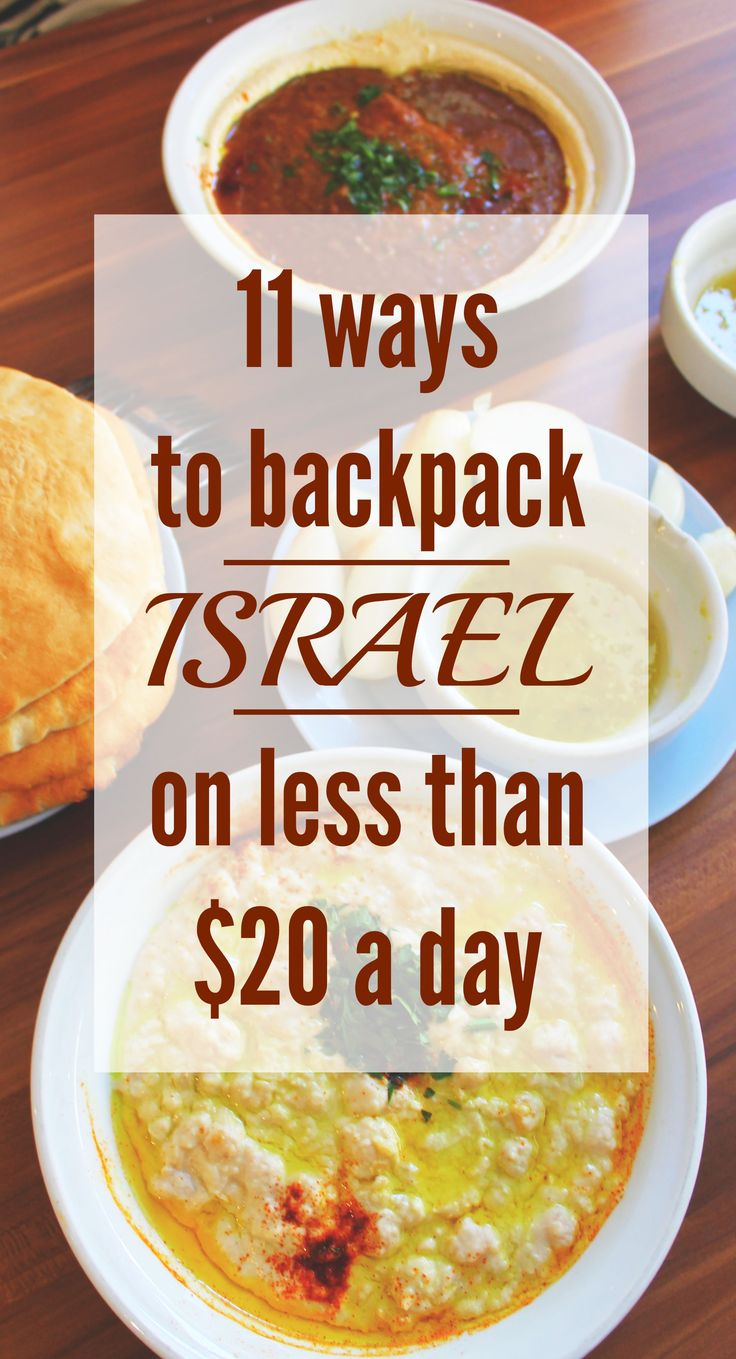 11 ways to backpack through Israel on a budget of less than $20 a day