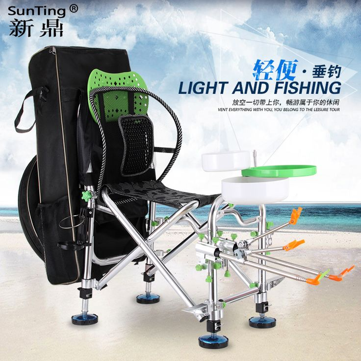 2017 new fishing chair  tilted  multi-function folding fishing table stool  stand fishing chair fishing gear free shipping