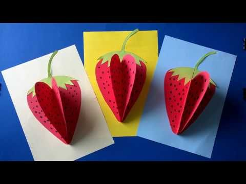 Strawberry Paper Craft | krokotak