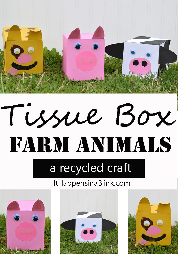 Tissue Box Farm Animals (a recycled project)  |  #ad  |  Use an empty tissue box to create farm animals