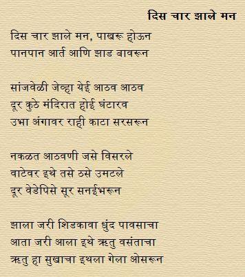 Saumitra Poems