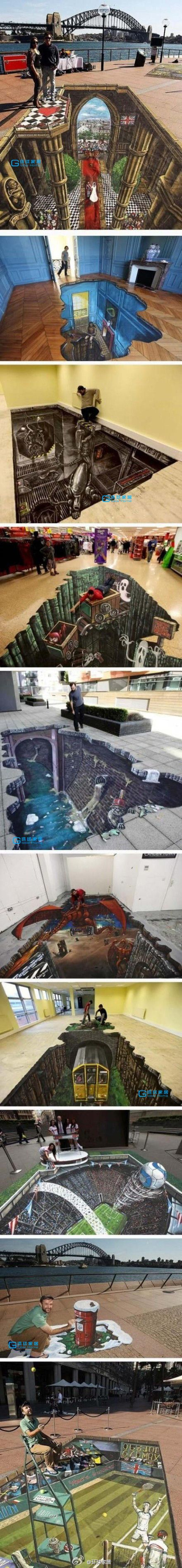 Amazing 3D Pavement Art by Joe Hill