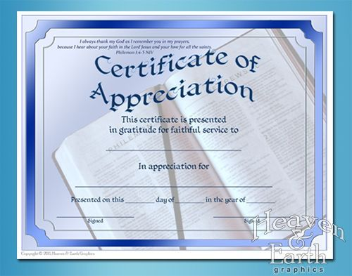 21 best pastor appreciation certificate templates images for Pastor appreciation certificate template free
