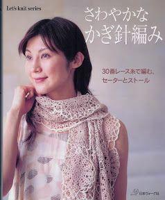 日文 Let's knit series 30 - cissy-(2) - Álbumes web de Picasa