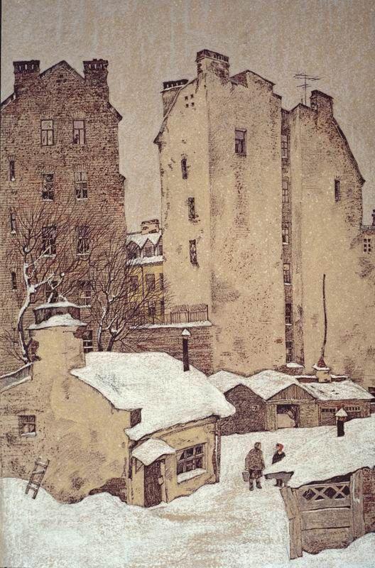 Valery Filippov