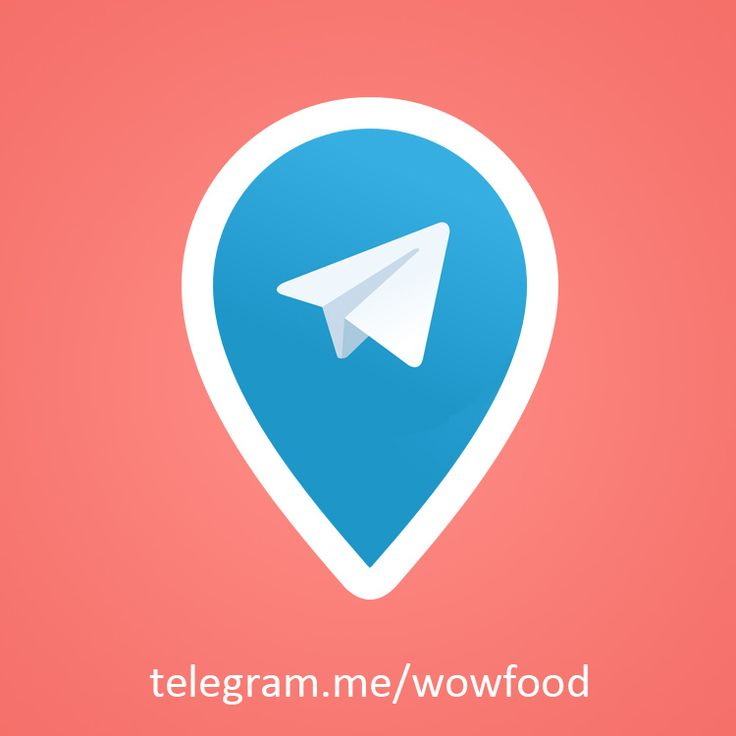 Теперь у нас есть канал в #Telegram. Подписывайтесь и получайте лучшие рецепты прямо в любимый менеджер. Адрес канала: https://telegram.me/wowfood