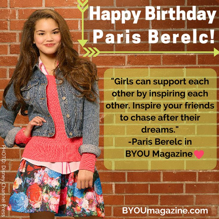 Happy Birthday to #LabRatsEliteForce star, Paris Berelc!
