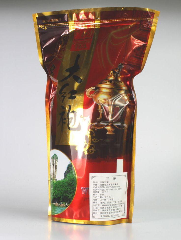Freeshipping Hotsale Wuyi rock tea oolong tea spring bulk 250g luzhou-flavor Strong Flavor Dahongpao tea