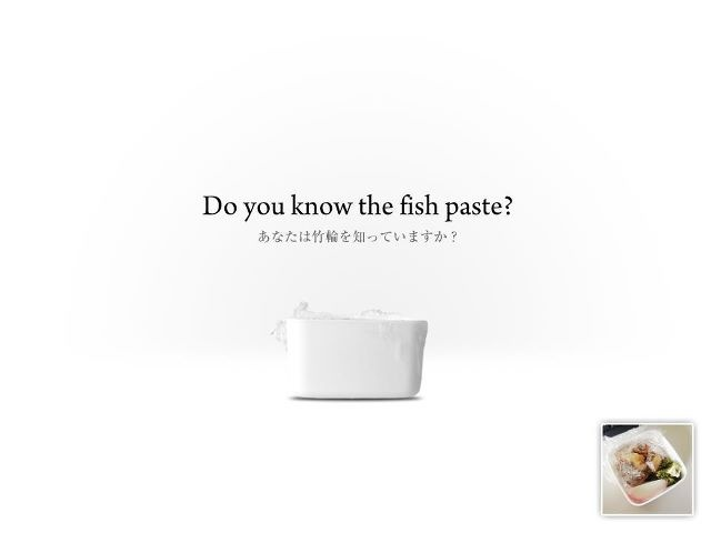 Do you know the fish paste?