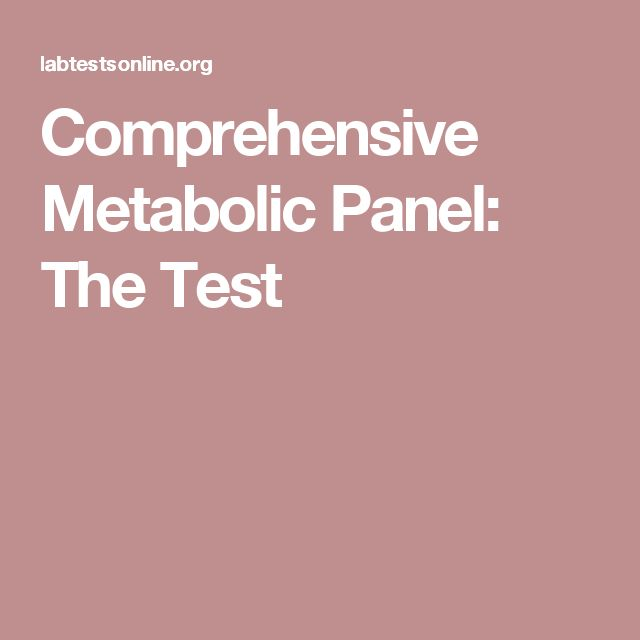 Comprehensive Metabolic Panel: The Test