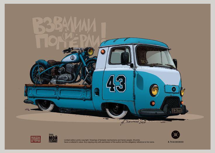 Truck, Andrey Tkachenko on ArtStation at https://www.artstation.com/artwork/8wNRE