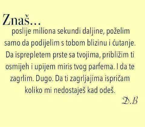 Djordje Balasevic Lyrics