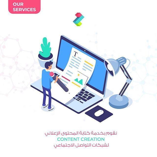 نقوم بتوفير خدمة كتابة المحتوى الإعلاني بطرق إبداعية جذابة للمنشورات الإعلانية و قنوات التواصل الاجتماعي Leanium Leanium Content Creation Content Creation