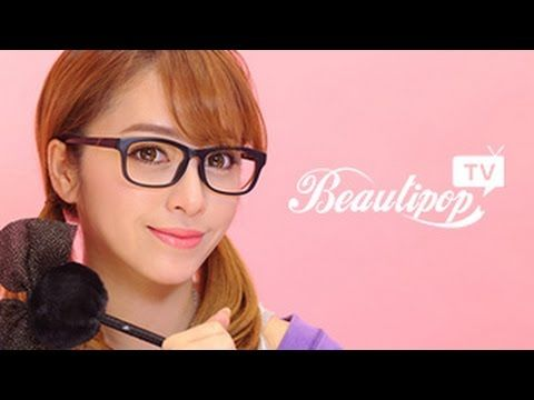 [뷰티팝TV] 안경 메이크업 Makeup For Glasses - BeautiPop TV