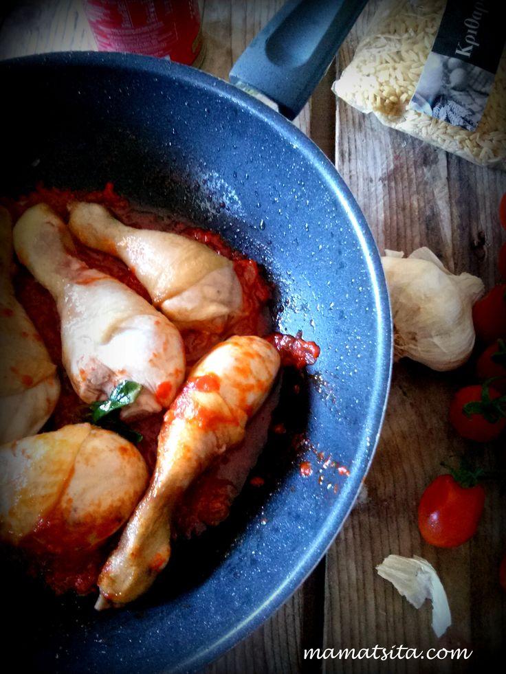 Chicken giouvetsi #chicken #orzo #tomato #basil #greekfood #homemade #recipe #mamatsita