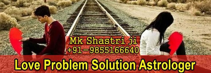 Love Problem Solution with Astrology. Contact Our Astrologer MK Shastri ji and Get 100% effective Love problem solution Call us to Solve all Your Love problem +91-9855166640 or email on info@mkshastriji.com  #LoveProblemSolution, #LoveProblemSolutionAstrologer, #LoveProblemSolutionSpecialist, #LoveProblemSolutionSpecialistInIndia, #LoveProblemSolutionWithAstrology, #LoveProblemSpecialist