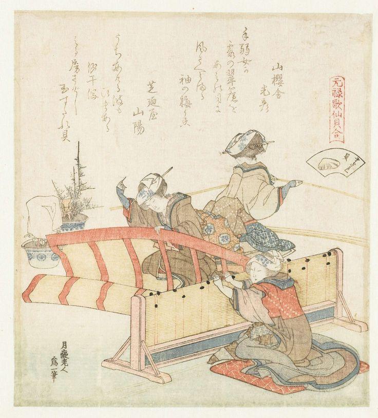 Katsushika Hokusai | Bamboe scherm schelp (variant), Katsushika Hokusai, Sanôsha Mitsuhiko, Shibanoya Sanyô, 1821 | Drie vrouwen in blauwe kimono's maken bamboe schermen (sudare). Met twee gedichten. Duplicaat.