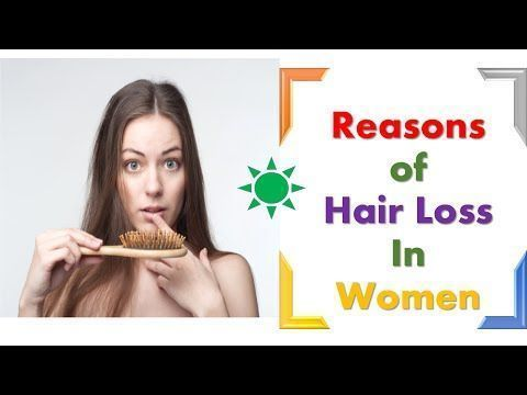 What are the reasons for hair loss in Women?  Visit gohairlosstreatment.com  #hairloss #hairlosssolution #hairlosstreatment #hairlosshelp #hairlossprevention #hairlossproblem #hairlossremedy #hairlosscoverup #hairlosscontrol #hairlossawareness #hairlossjourney #hairlosswomen #hairlossadvice #hairlosscure