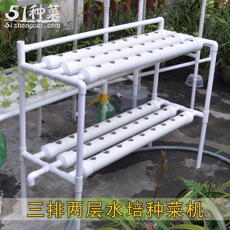 Best 25+ Homemade Hydroponic System Ideas Only On Pinterest | Hydroponics  System, Hydroponic Systems And Homemade Hydroponics
