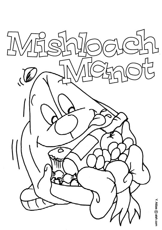 Coloring page purim mishloach manot english gif for Purim coloring page