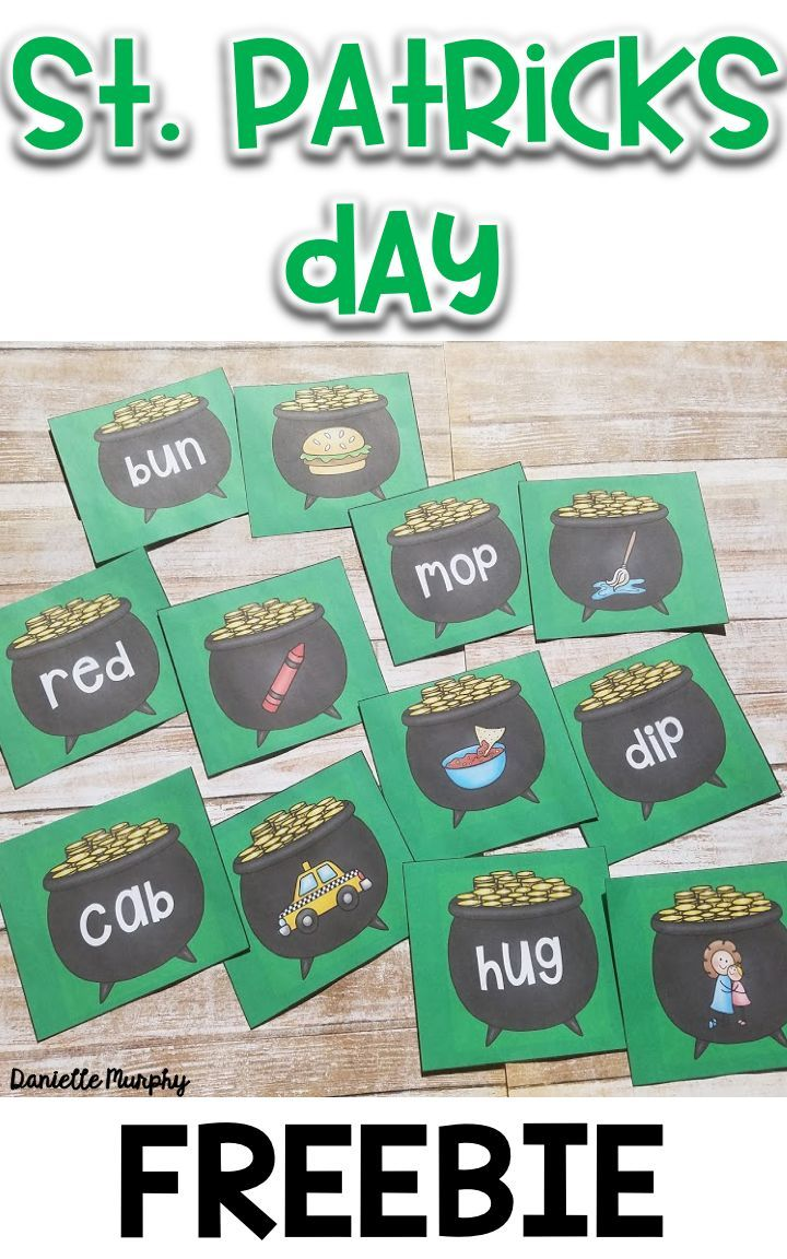 FREE St. Patrick's Day CVC Word game--kindergarten or first grade!