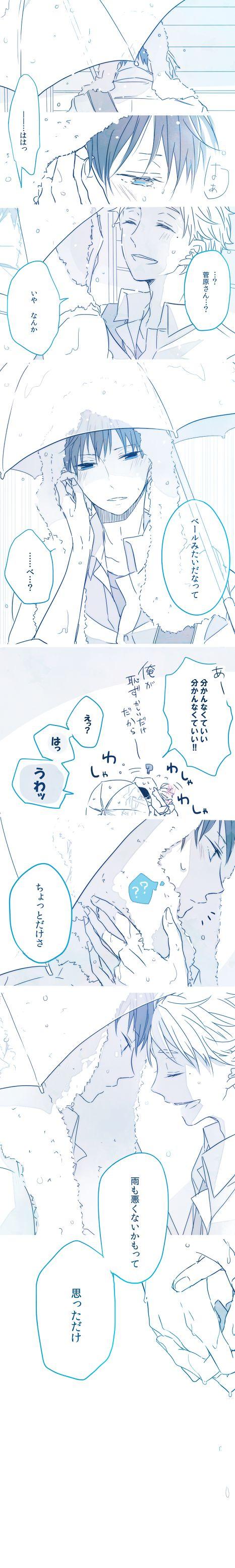 「【菅影】6月の花嫁」/「ナマコサァン」の漫画 [pixiv]