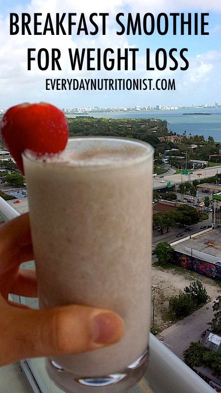 smoothie-BREAKFAST-WEIGHT-LOSS