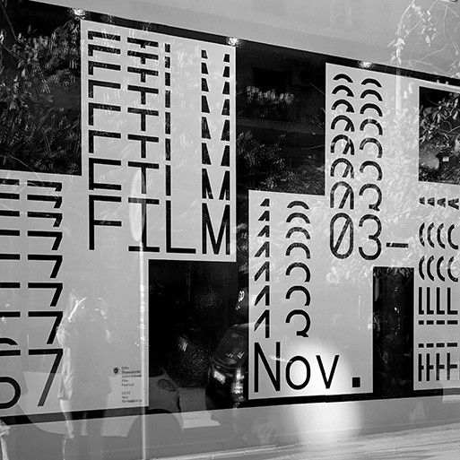 Dimitris Papazoglou on the typographic identity of the 57th TIFF | Typeroom.eu