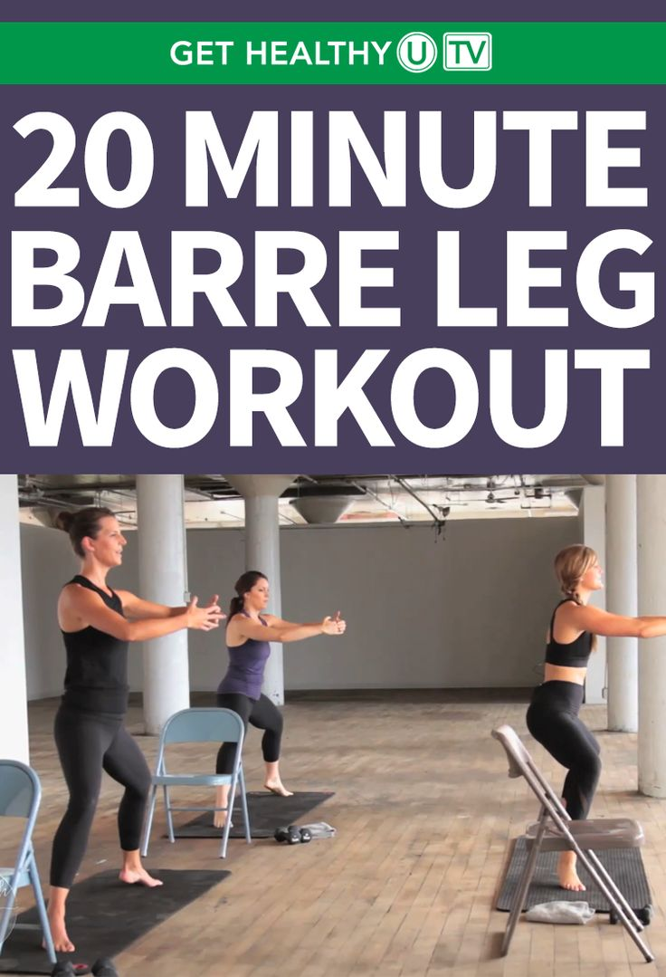This 20-minute Barre legs workout will help strengthen your lower body muscles and provide you with a longer, leaner appearance. Full of isometric movements and moves like leg lifts and plies, you'll burn out those legs and build strength before you know it with this quick, Barre legs routine. Dancers have used elements of the Barre method for years to sculpt and strengthen their legs, and now you can reap the benefits of these strategic movements to build a better lower body.