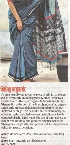 Mother Earth celebrates Gandhi Jayanti this year by inviting you to an experience of handloom
