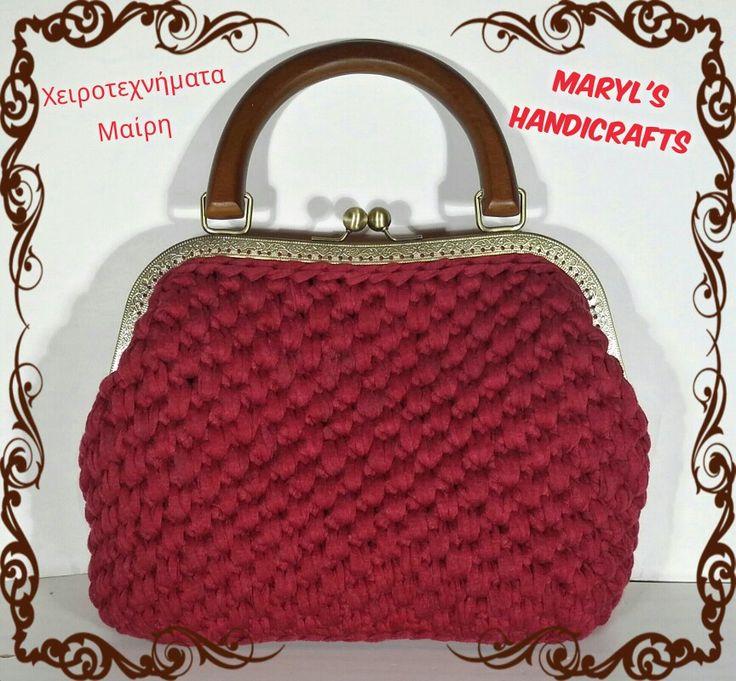 Crochet handbag. Find it on Facebook : MaryL's Handicrafts  Χειροτεχνήματα - Μαίρη