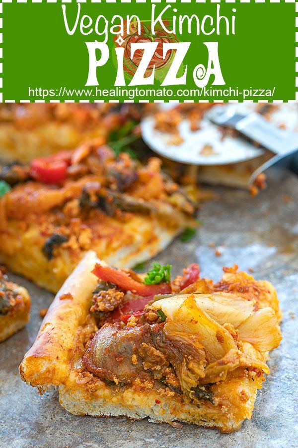 Kimchi Pizza Recipe With Images Recipes Vegan Kimchi Asian