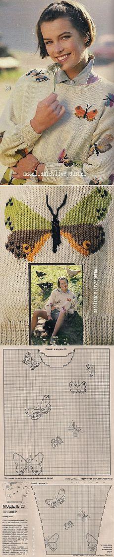 Пуловер с бабочками.